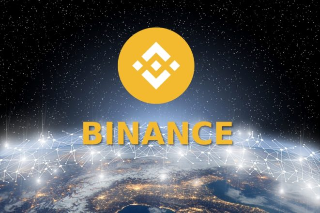 Binance Releases Weekly Report: CoinMarketCap Acquisition and South Korea Expansion | UseTheBitcoin